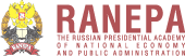 The Russian Presidential Academy of National Economy and Public Administration (RANEPA)